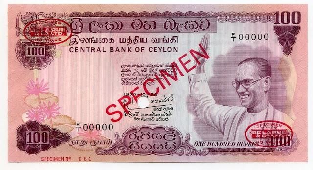 Paper Money Central Bank of Ceylon 100 rupees Bandaranaike TDLR Specimen