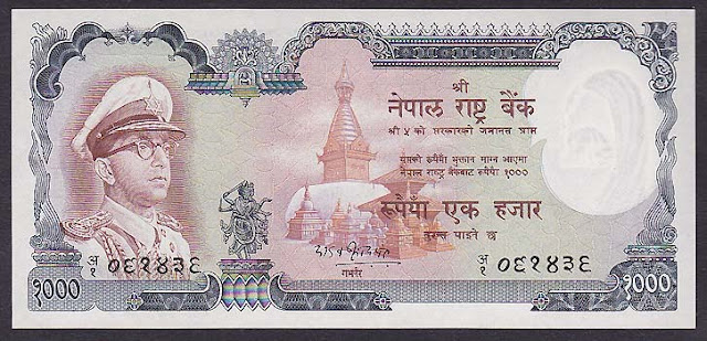 Paper Money Nepal 1000 Rupees banknote