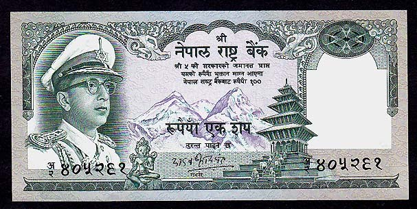 Nepalese banknotes Nepal paper money 100 Rupees banknote King White Military Cap