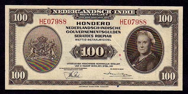 Netherlands Indies paper money 100 Gulden banknote