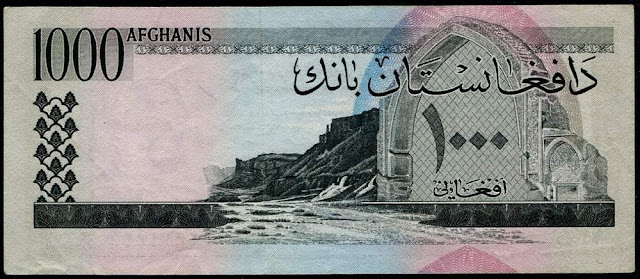 Kingdom Afghanistan Paper Money currency 1000 Afghanis banknotes
