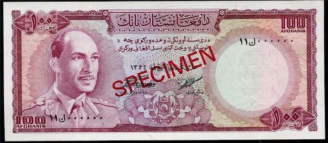 Afghanistan banknotes money currency 100 Afghanis note, King Zahir Shah