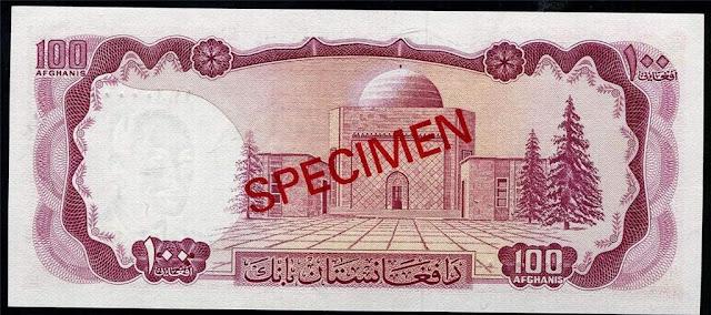 Afghanistan banknotes 100 Afghanis note bill kingdom