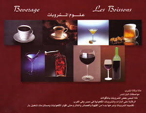 ALL ABOUT BEVERAGE, COLD & HOT, SOFT & ALCOHOLIC