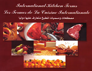 INTERNATIONAL KITCHEN TERMS