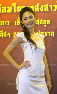 Kam go to Miss Chinese Contest