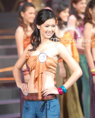 Kam-Kawintra Photijak crowned Miss Thailand Universe 2008