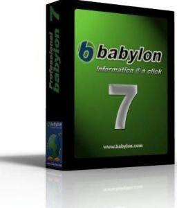 Download Babylon Professional 7.5