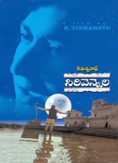 sirivennela songs  download
