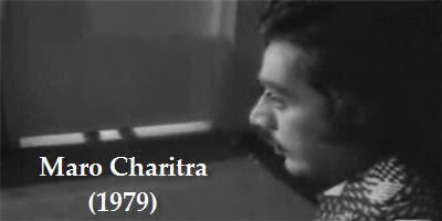 Bhale bhale mogaadivoy || maro charithra movie songs || kamal.