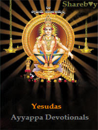 Ayyappa devotional songs tamil download vegalocandyzmg.