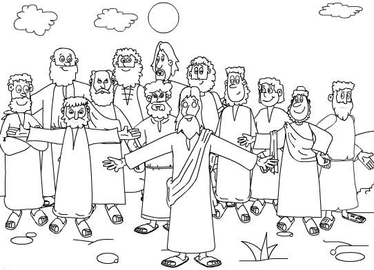 La Catequesis (El blog de Sandra): Conocemos los Apóstoles