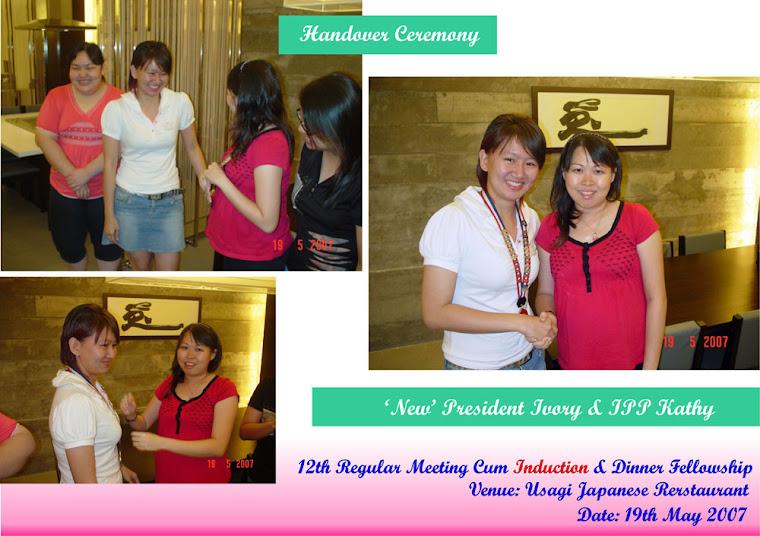 Regular Meeting cum Induction & Dinner Fellowship (19th May 2007)