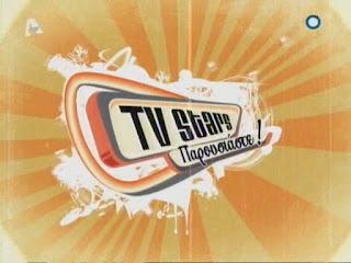 http://1.bp.blogspot.com/_7x5K90ryOyg/R-ggA25X2RI/AAAAAAAAAX4/u-gQ_kko7lE/s320/TVstarsParousiase1.jpg