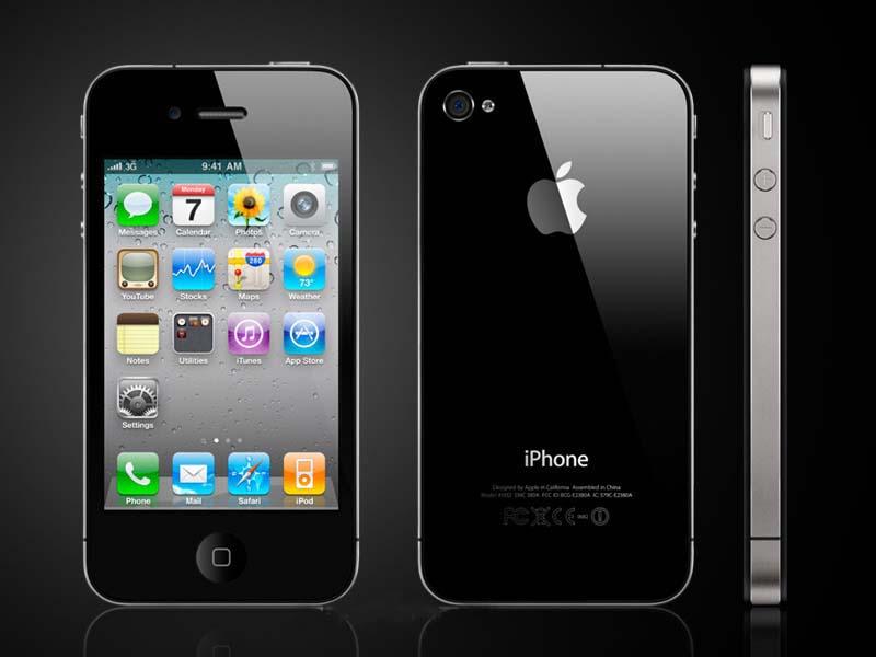 Bojong Kenyot  Fitur keren dari iPhone 4 cc9319bc54