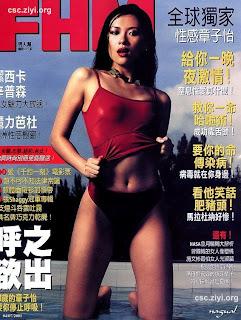 http://sexymaker.blogspot.com