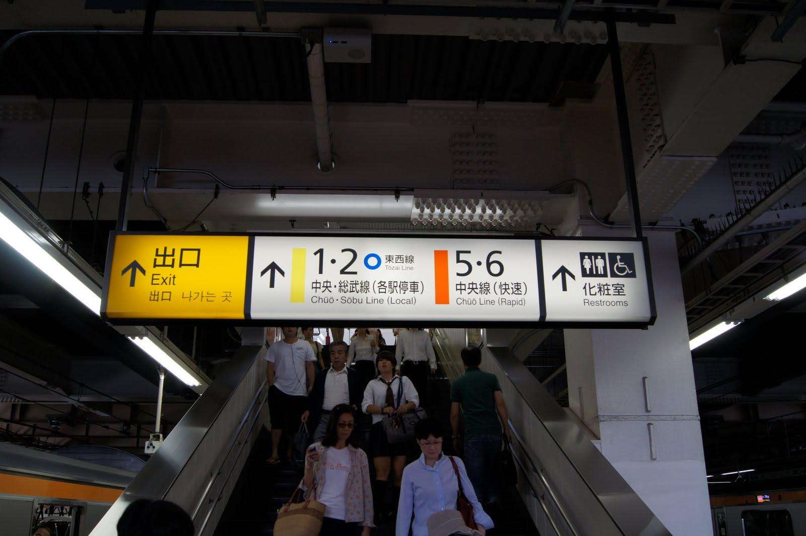 閱讀。旅行。美食: 2010中秋東京五日遊 Day2(汐留-三鷹)