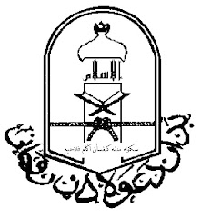 logo BADAR