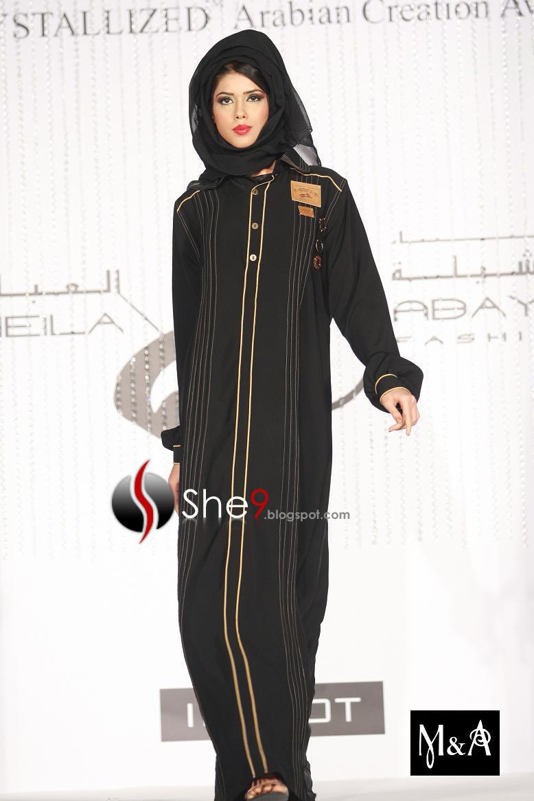 Latest Bridal Abayas 2010 - She9