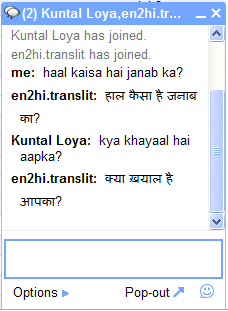 My Techie Self: Google bots starts transliterating Indian