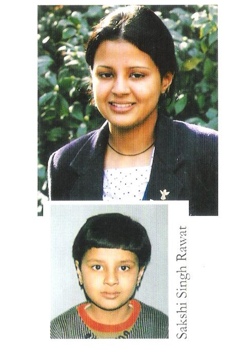 Dating girls in aurangabad 6