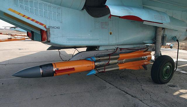 "Resultado de imagen de misil ""Krypton"" Zvezda Ma-31"