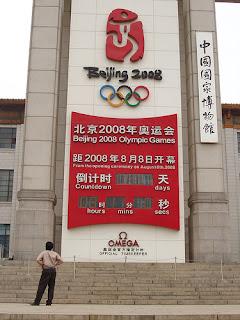 Beijing Olympic Clock