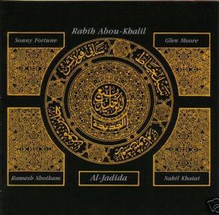 Saiba mais sobre Rabih Abou-Khalil/ English Version