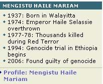 Mengistu Hailemariam Wife
