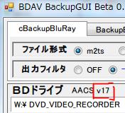 backupgui beta