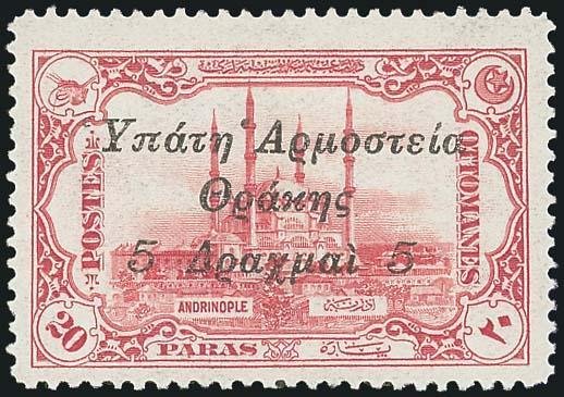 Αποτέλεσμα εικόνας για αδριανούπολη 1922