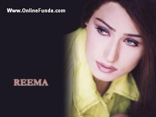 Reema1