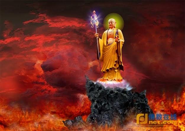 Daily Teachings of Mahayana Buddhism: Images of Ksitigarbha Bodhisattva