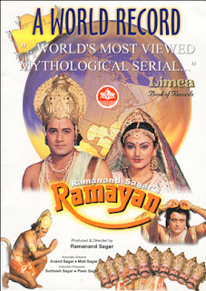 Mythology - Ramayana