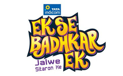 Ek Se Badhkar Ek - Jalwe Sitaron Ke on Zee TV