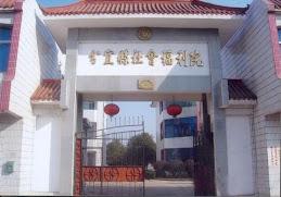 Fenyi County SWI