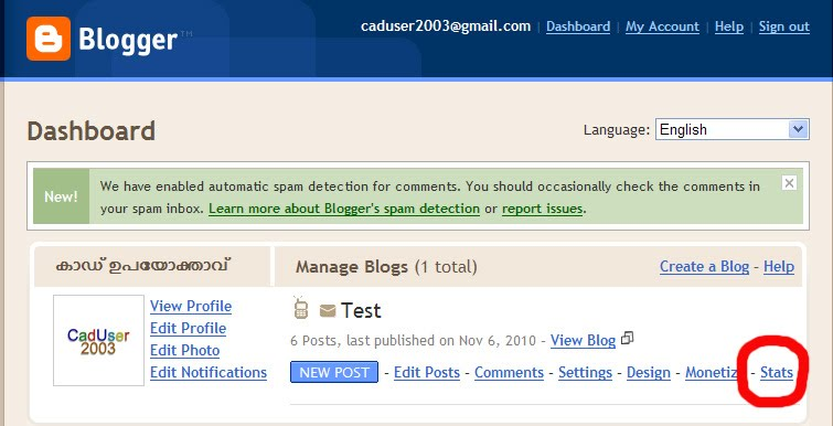 My Rough Book How To Get Reader Statistics For Your Blog