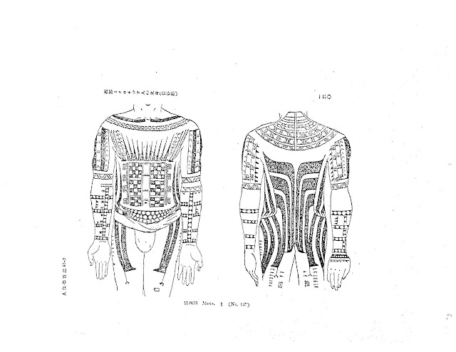 Micronesian and North Pacific Islands' Tattoos: Palau
