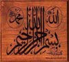 Islam is my life forever n ever....