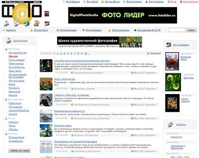http://bp3.blogger.com/_8lSyqkezI8Y/R3ujm6vDa2I/AAAAAAAADk0/OuDi5nv4K_0/s400/proFoto2.jpg