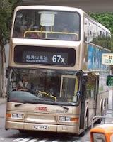 香港巴士路線. 地圖與車費指南: 九龍巴士 67X