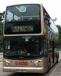 香港巴士路線. 地圖與車費指南: 九龍巴士 75K