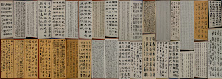 collage of images of scolls of hanguel and chinese characters
