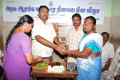 PHC day 2008