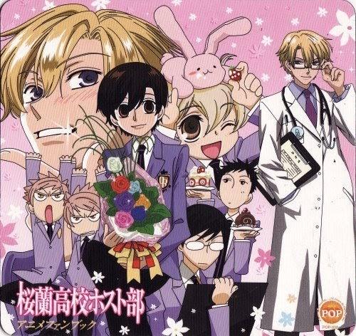 Nana Manga Host: Ouran High School Host Club Opening Theme