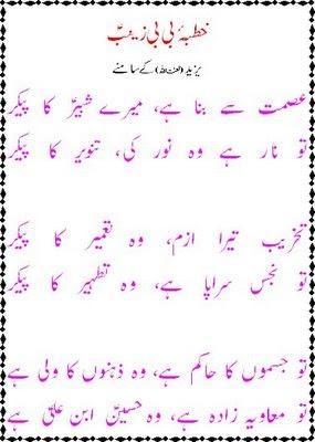 Rakesh Yadav English Grammar Class Notes pdf