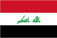 2008 interim flag of Iraq