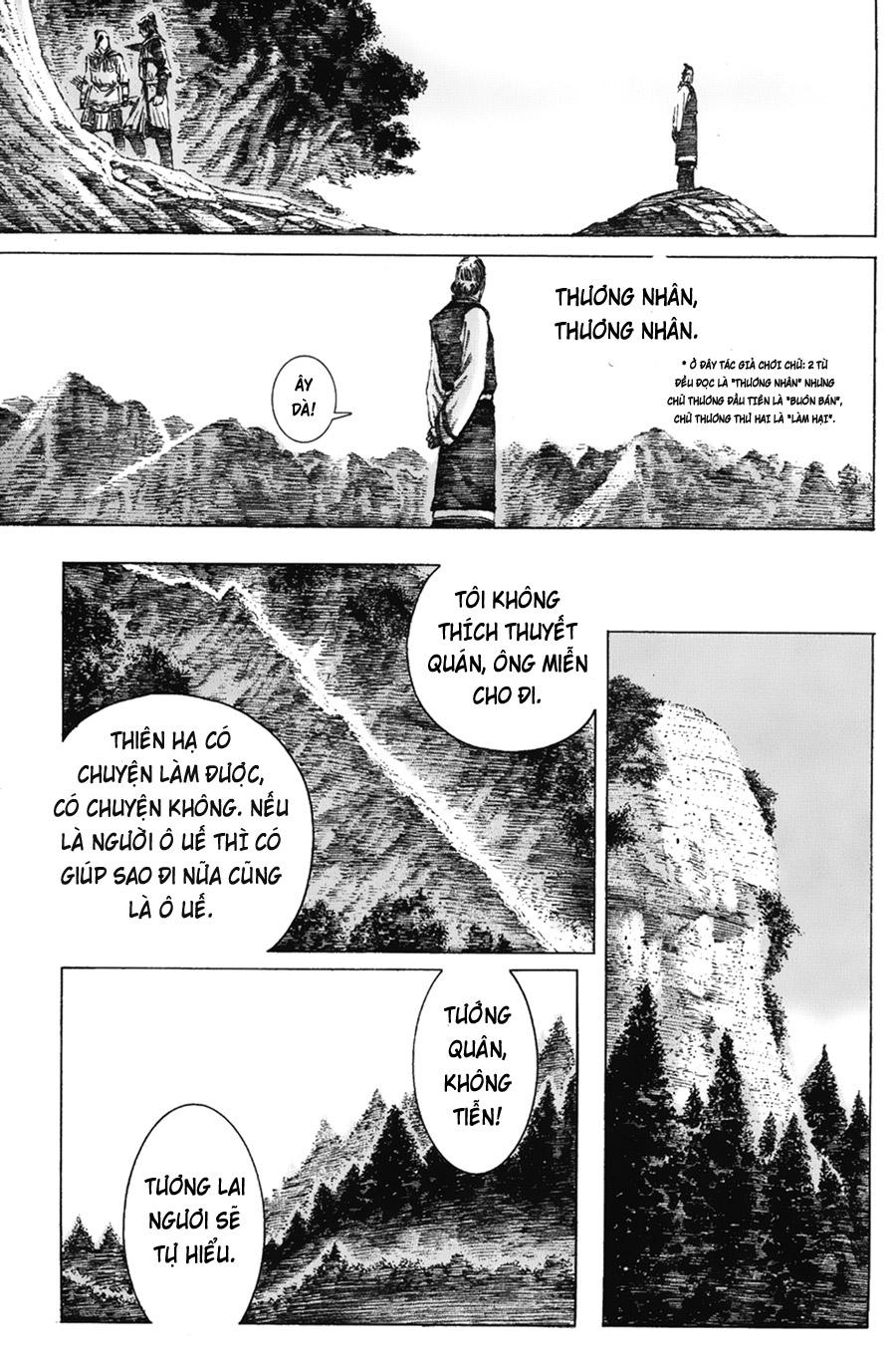 Hỏa Phụng Liêu Nguyên tập 108 - 16