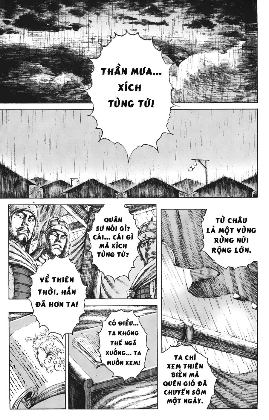 Hỏa Phụng Liêu Nguyên tập 103 - 21