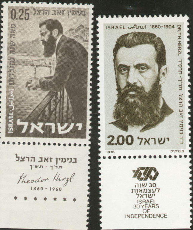 [Herzl.stamp]